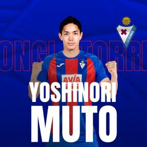Yoshinori-Muto-nuevo-jugador-del-Eibar-300x300 Yoshinori Muto, nuevo jugador del Eibar - Comunio-Biwenger
